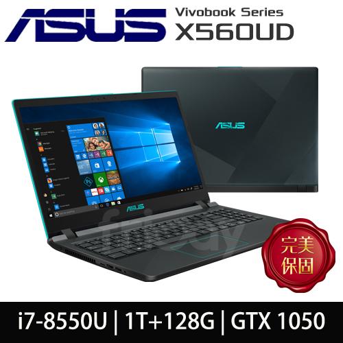 ASUS 華碩 X560UD-0101B8550U 15吋FHD/i7-8550U/1TB+128G SSD/GTX1050 2G獨顯/Win10筆電(閃電藍)