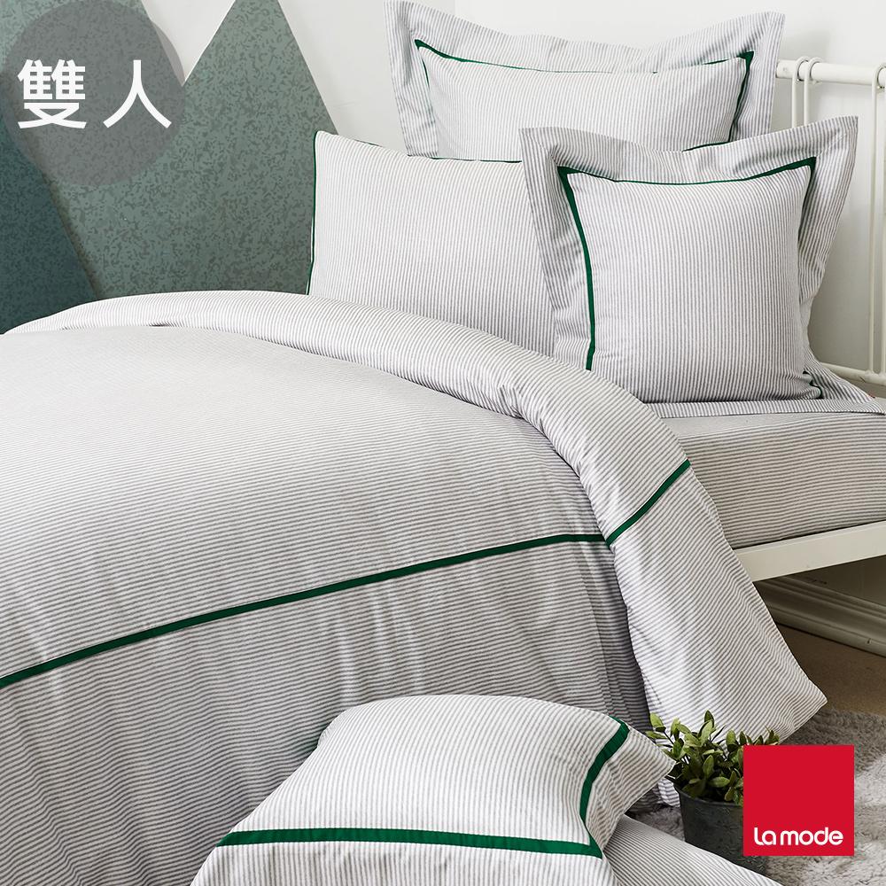 La mode寢飾  銀河系列-寶石綠環保印染100%精梳棉被套床包組(雙人)