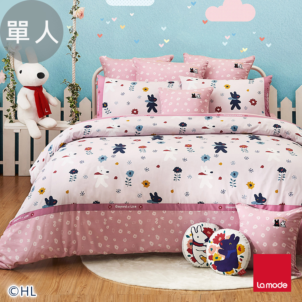 La mode寢飾  杜樂麗花園環保印染100%精梳棉被套床包組(單人)
