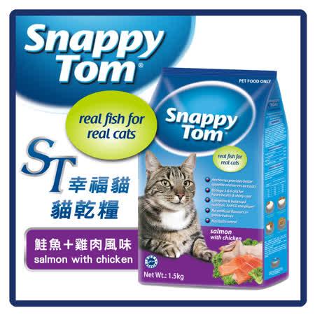 ST幸福貓 貓乾糧8kg