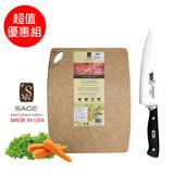 【SAGE美國原裝】Sage無菌木砧板 (實用型)+主廚刀 超值組