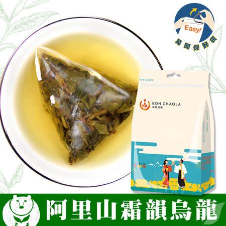 台灣茶人 阿里山霜韻烏龍立體茶包