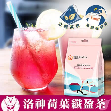 台灣茶人 洛神荷葉纖盈茶包