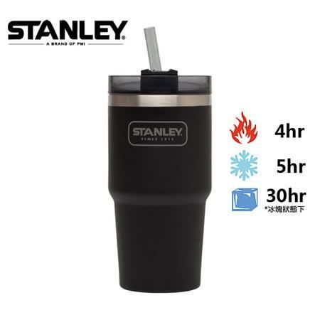Stanley 冒險系列  吸管隨手杯