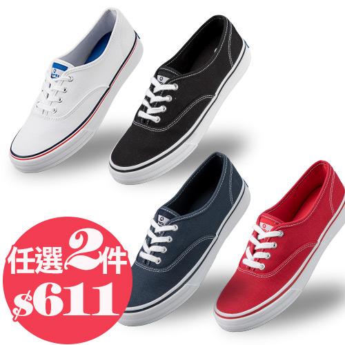 AIRWALK 經典款帆布鞋 兩件$611 (下單即贈即贈舒適襪三雙)