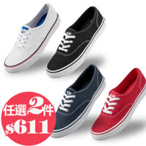 AIRWALK 經典款帆布鞋 兩件$699
