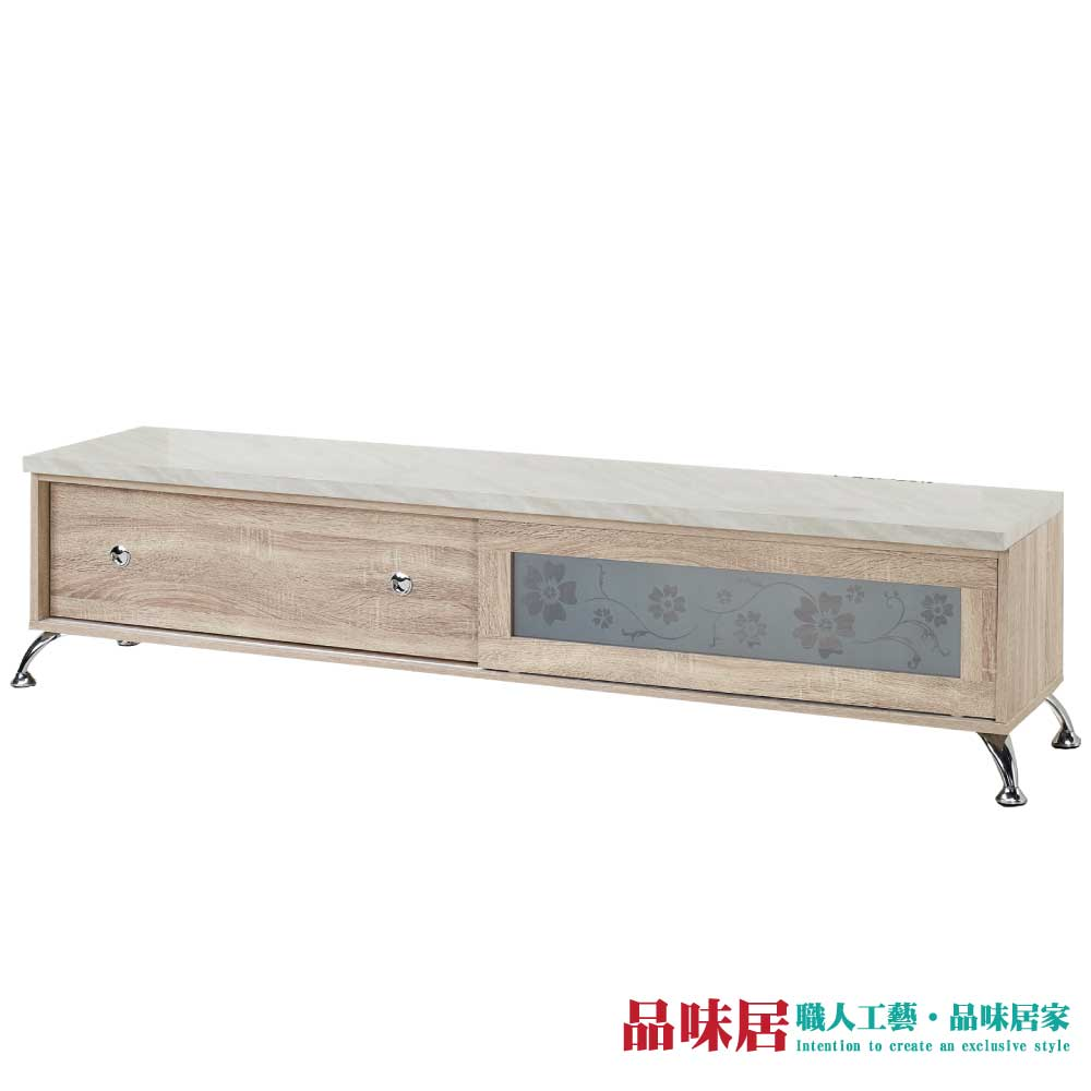【品味居】比德 時尚6尺木紋推門電視櫃/視聽櫃(二色可選)