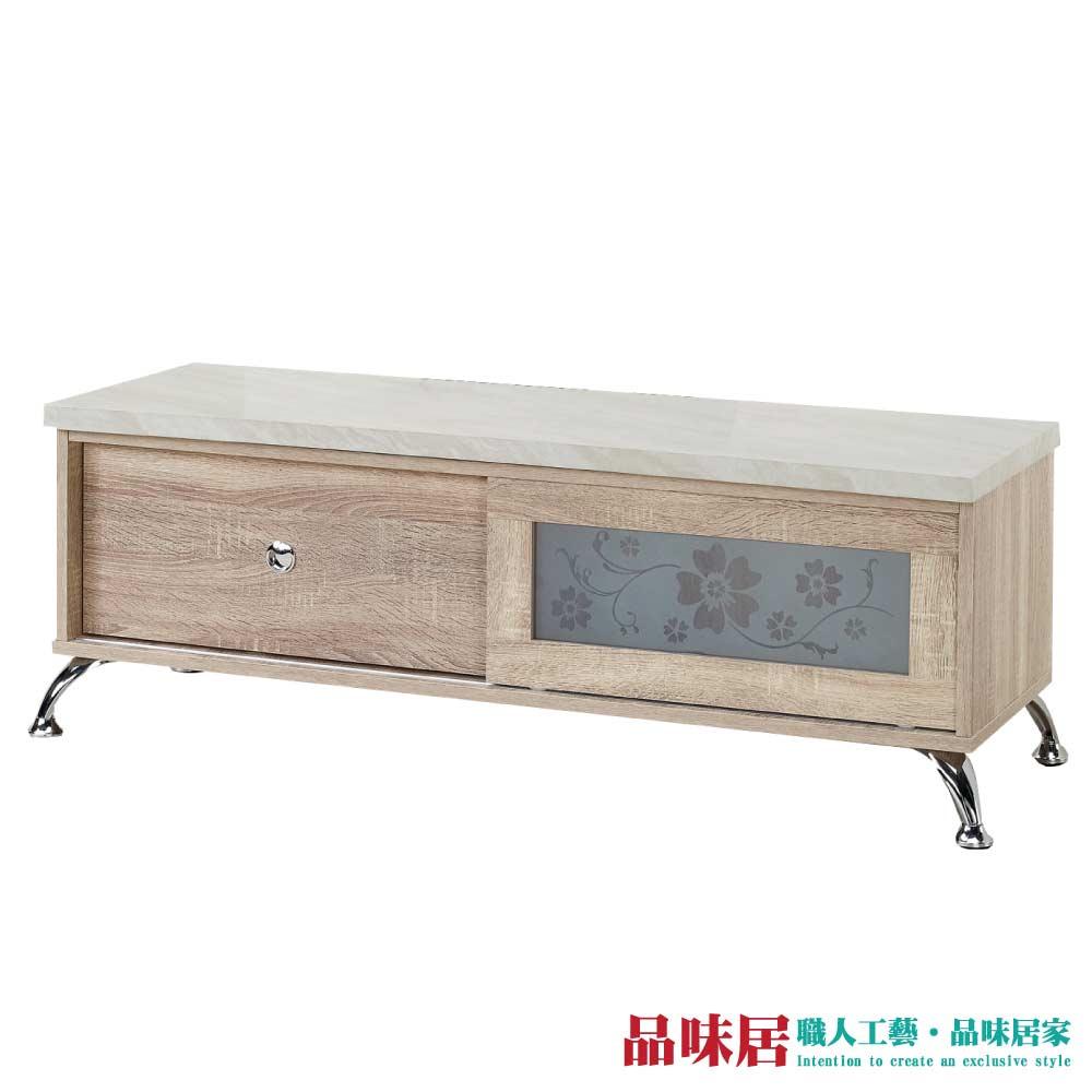 【品味居】比德 時尚4尺木紋推門電視櫃/視聽櫃(二色可選)