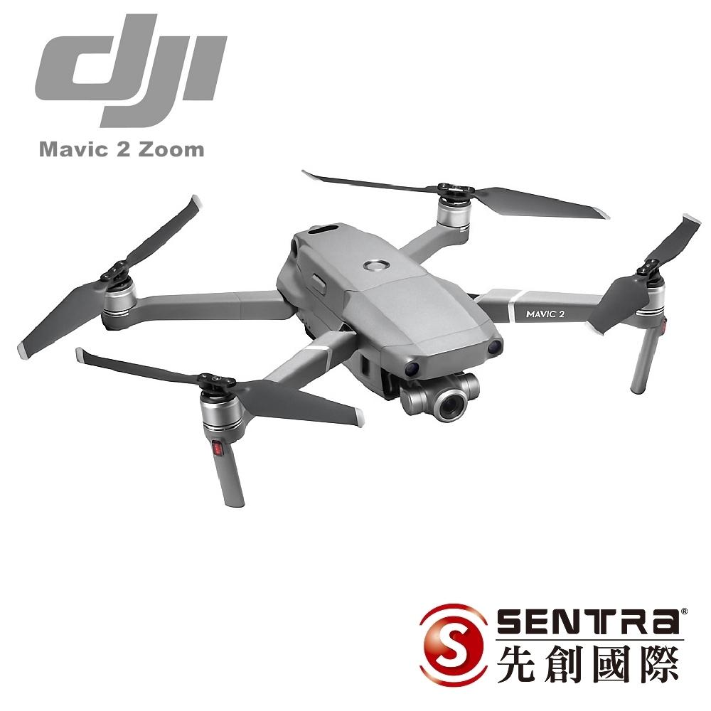 DJI Mavic 2 Zoom 空拍機-變焦版
