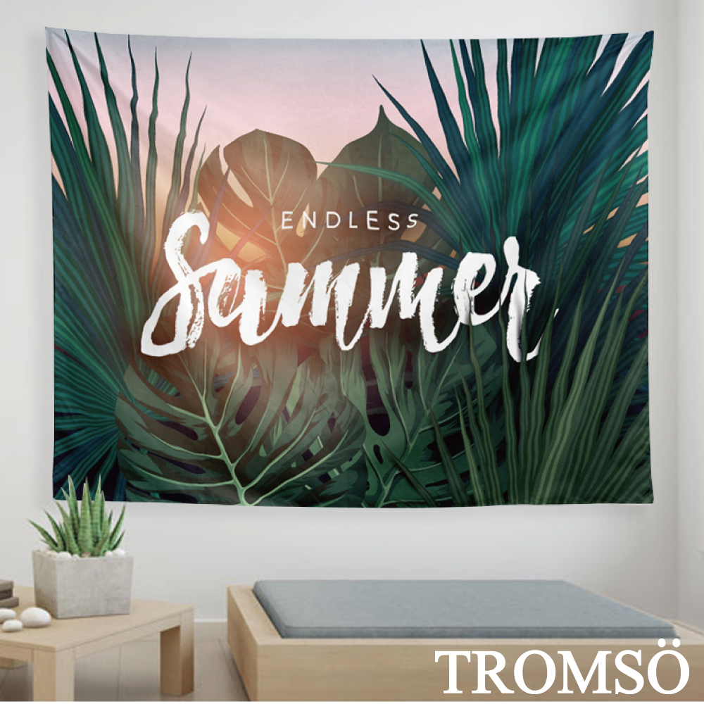 TROMSO北歐時尚生活掛毯-D310陽光晨曦
