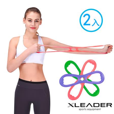 Leader X 擴胸拉力帶2入