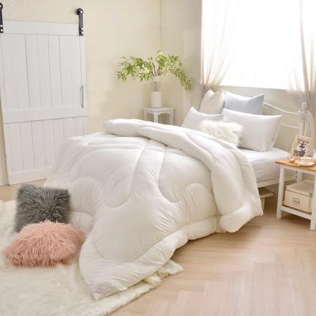 La Belle-日本進口 棉籽發熱羊毛被(雙人)