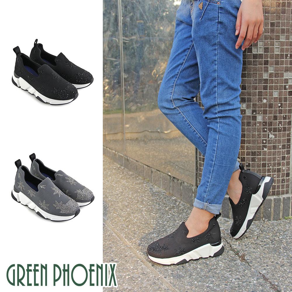 【GREEN PHOENIX】國際精品燙鑽星星圖案日本網布休閒鞋