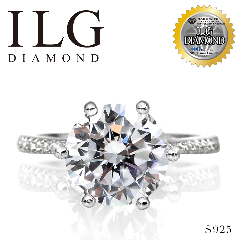(新品搶先看)【頂級美國ILG鑽飾】八心八箭戒指 - RI195 主鑽約3.5克拉 -優雅氣質-媲美真鑽亮度的鑽飾