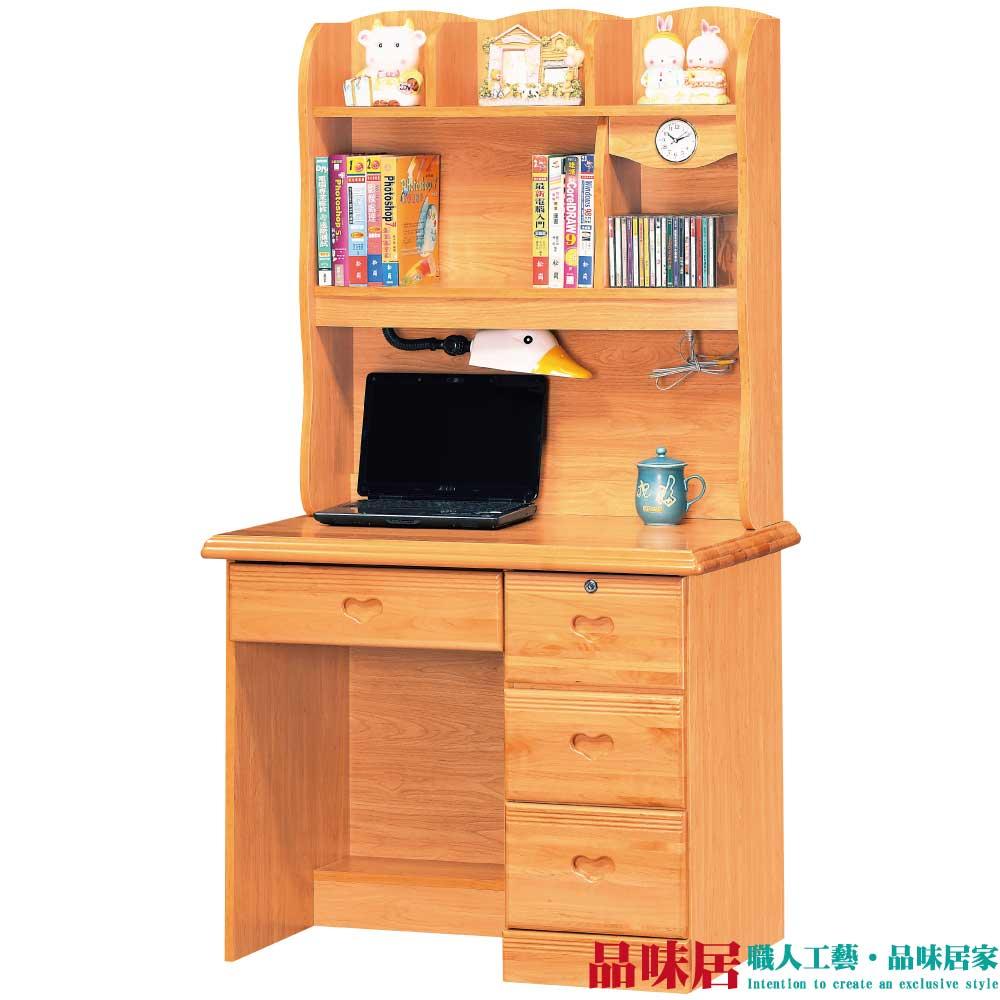【品味居】哥斯 時尚3尺實木書桌/電腦桌組合(上+下座)