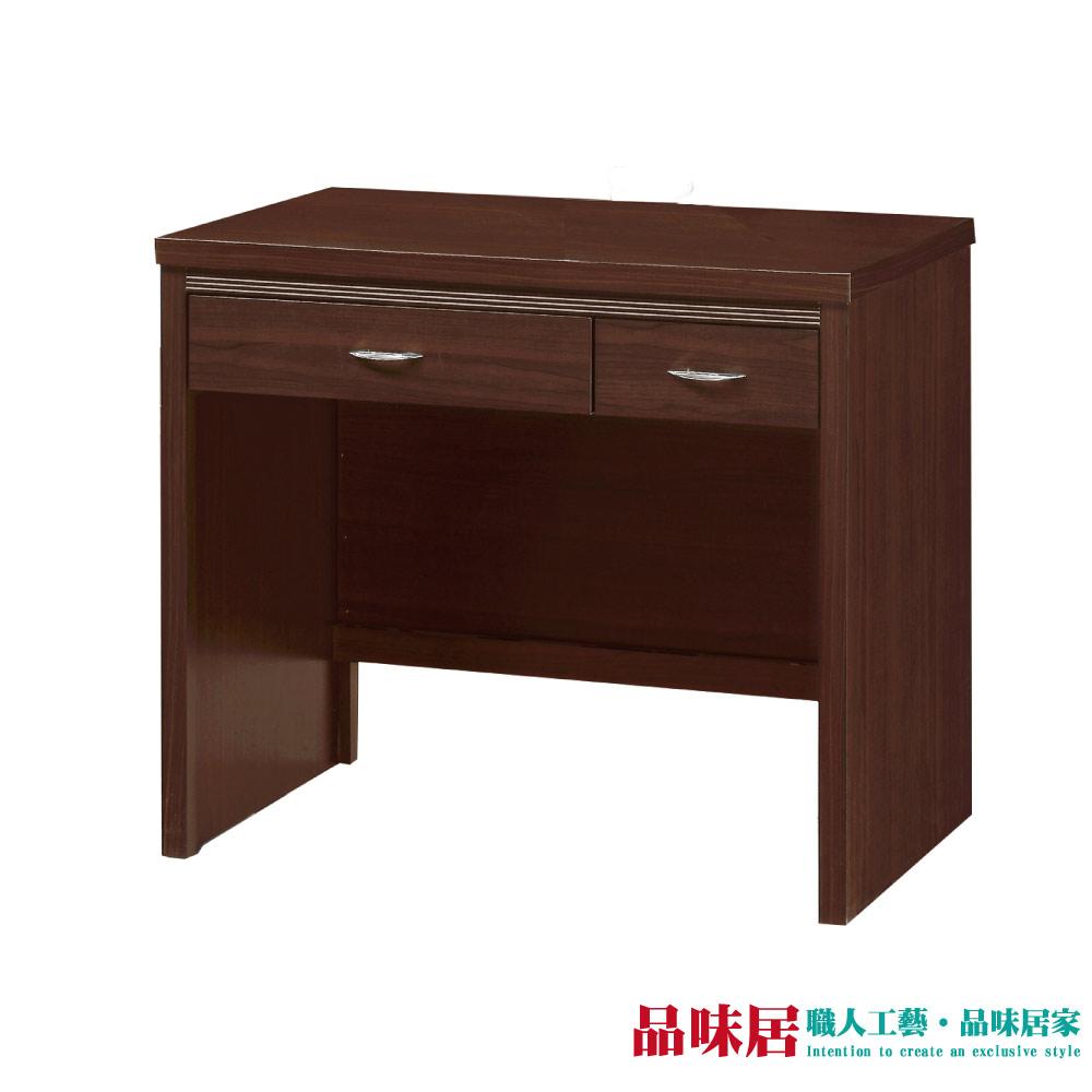 【品味居】妙莉 時尚3尺木紋書桌/電腦桌(二色可選)