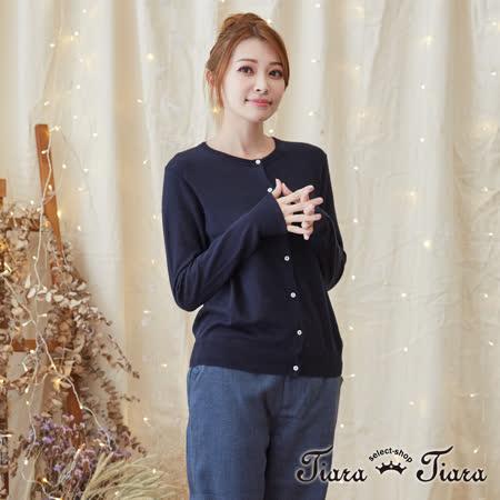 【Tiara Tiara】激安 素面排釦針織縮口罩衫外套(深藍/黃)
