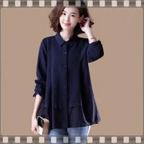 Amore 原創大碼女裝韓版鏤空拼接長袖襯衫-藍色