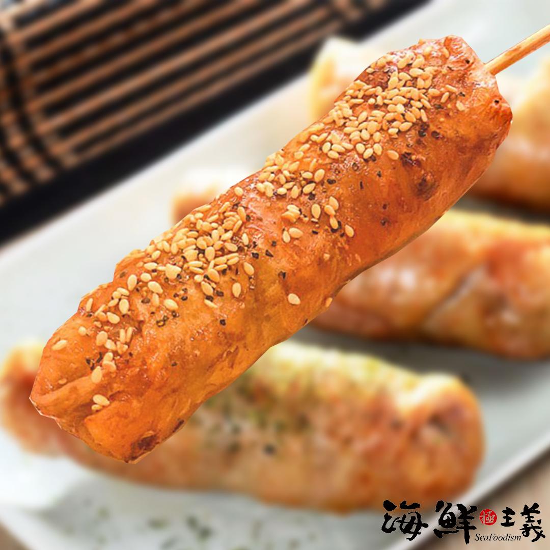 【海鮮主義】碳烤雞腿捲(400g/包)