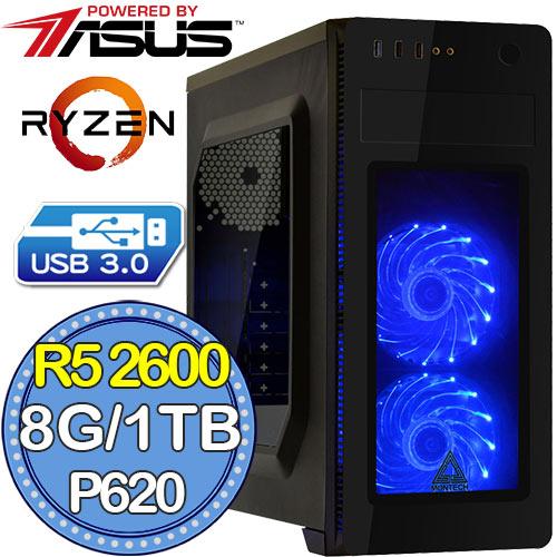 華碩B450平台~創能製圖~Ryzen六核 P620~2G繪圖獨顯 1TB效能電腦