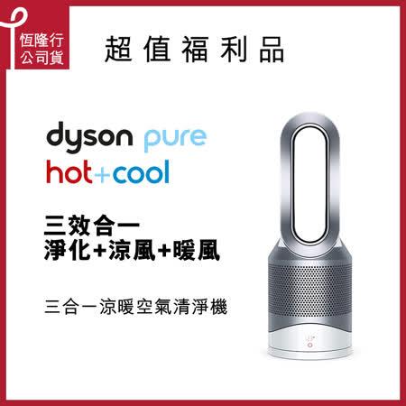 Dyson 三合一 清淨涼暖 風扇