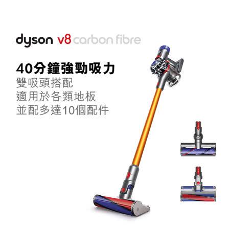 dyson V8 CarbonFibre SV10E 無線吸塵器