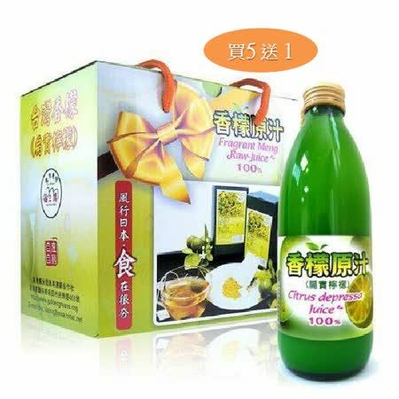 【買5送1】福三滿 台灣香檬原汁(6瓶/1箱)