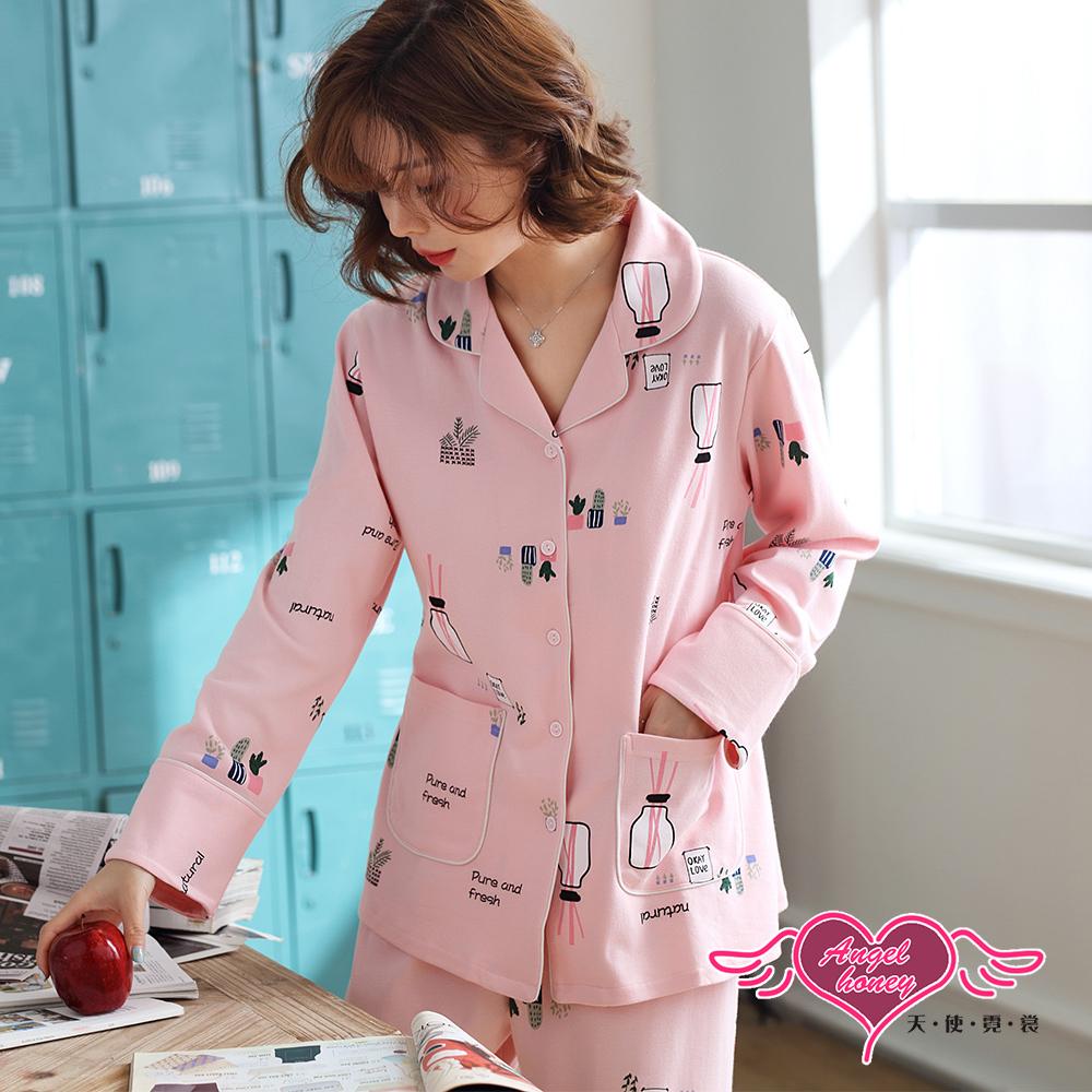 【天使霓裳】居家睡衣 簡約自然 印花二件式長袖哺乳孕婦套裝月子服(粉F)