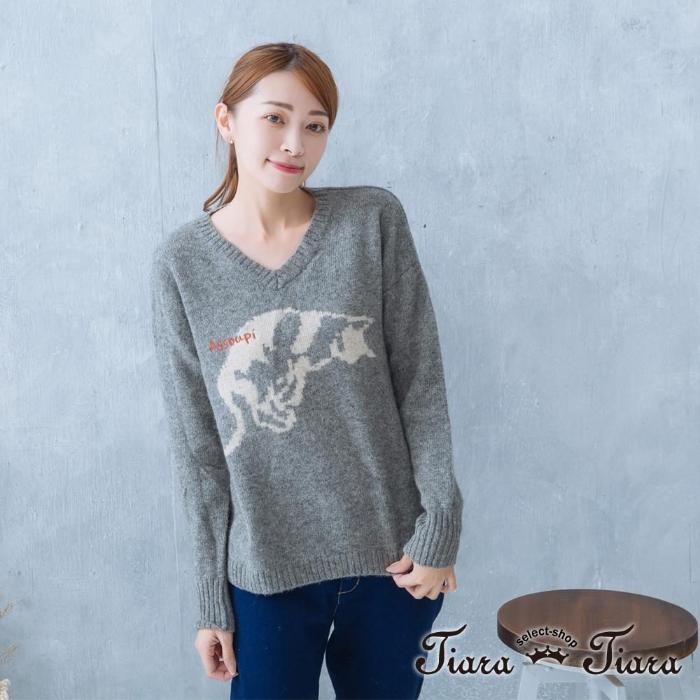 【Tiara Tiara】激安 可愛貓咪撒嬌羊毛針織衫(灰)