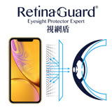 RetinaGuard 視網盾 iPhone 11 / XR 防藍光保護膜 (透明版)