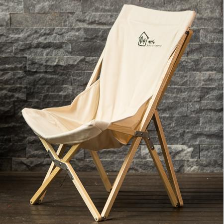 Style 實木 手工梣木蝴蝶椅