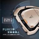 送原廠配件組【Electrolux 伊萊克斯】PUREi9 掃地機器人(PI91-5SGM/PI91-5SSM) 黑/金 二色(配件組含刷頭*1/邊刷*3/濾網*3)