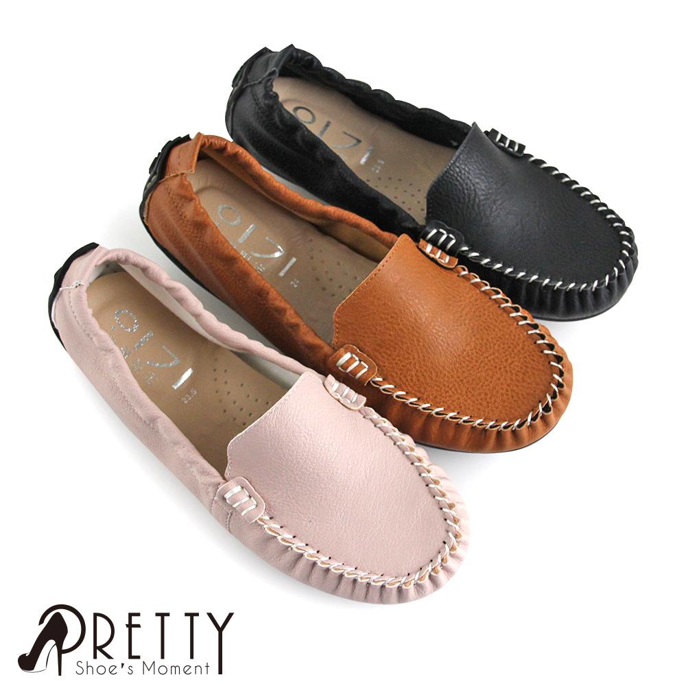 【Pretty】素面舒適莫卡辛平底鞋