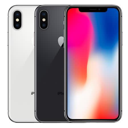 【福利品】Apple iPhone X 256GB 5.8吋智慧型手機