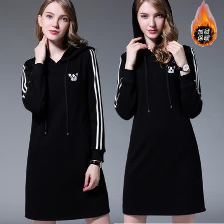 【麗質達人】3175黑色連帽休閒洋裝(M-5XL)