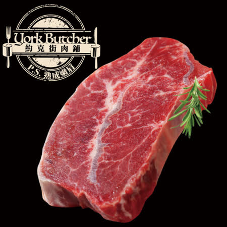 約克街肉鋪頂級P.S. 熟成嫩肩牛排12片