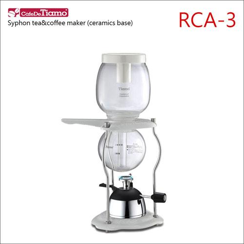 Tiamo RCA-3虹吸式花茶壺-附瓦斯爐-陶瓷底座-3杯份 (HG2369)