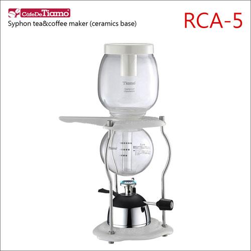 Tiamo RCA-5虹吸式花茶壺-附瓦斯爐-陶瓷底座-5杯份 (HG2370)