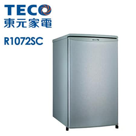 東元91公升  節能小鮮綠冰箱