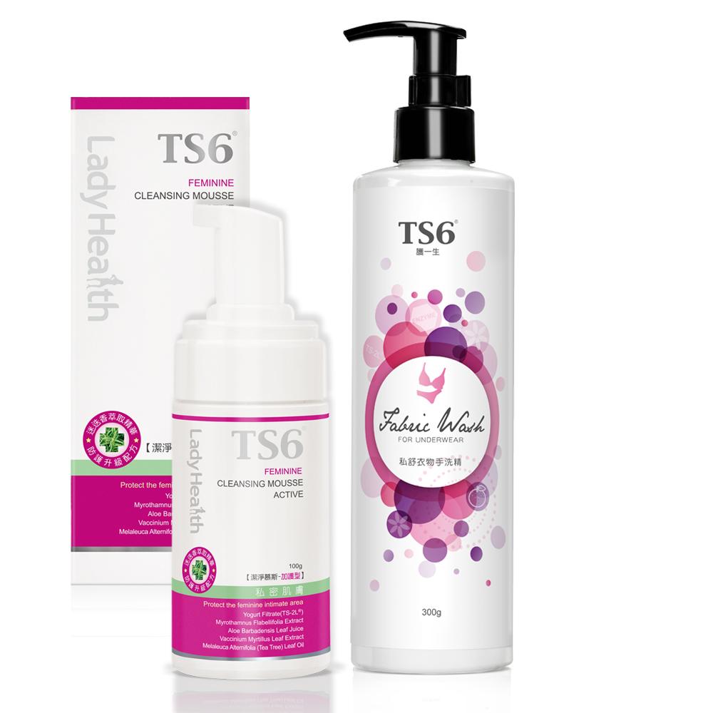 TS6護一生 加強型貼身潔淨組(私舒衣物手洗精300g+潔淨慕斯加護型-100g)