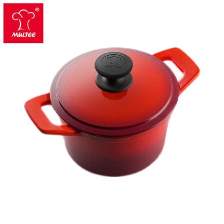 MULTEE摩堤 16cm鑄鐵漸層紅圓鍋