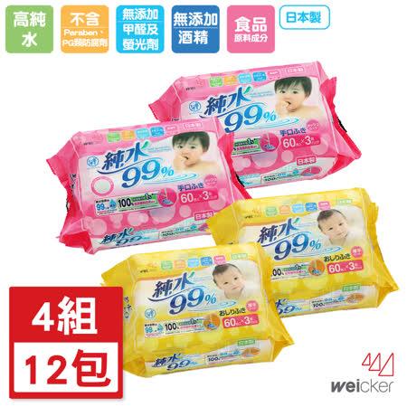 唯可 日本製濕紙巾 手口專用6包厚型6包
