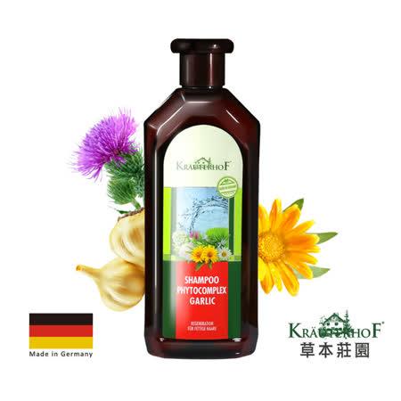 德國【草本莊園】金蒜牛蒡控油健髮洗髮精500ml