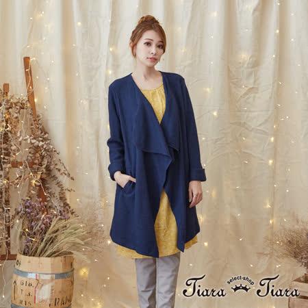 【Tiara Tiara】激安 垂墜感混羊毛罩衫(藍/綠/灰)