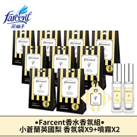 花仙子LPF 香水嚴選極寵11件組
