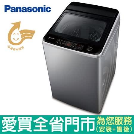 國際15KG變頻洗衣機 NA-V150GT-L