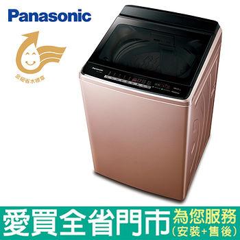 國際15KG變頻洗衣機NA-V150GB-PN