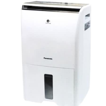 Panasonic 10公升 ECO空氣清淨除濕機