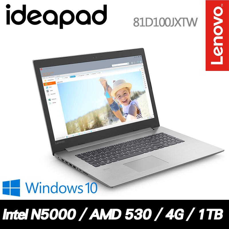 Lenovo IdeaPad 330 15IGM 81D100JXTW 15.6吋獨顯新機(Pentium N5000/4G/1TB/AMD RADEON 530 2GB獨顯/W10/FHD/灰)