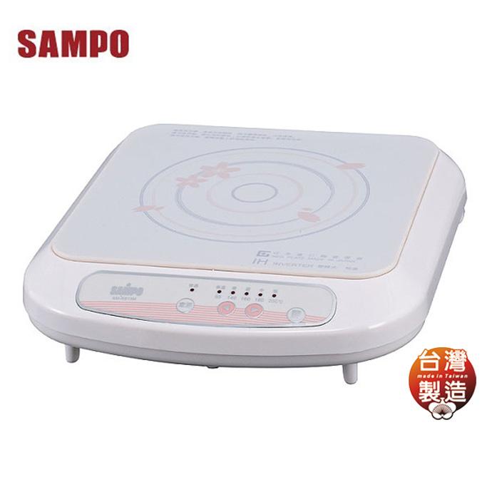 【SAMPO 聲寶】電磁爐 KM-RV13M
